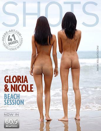 Gloria y Nicole sesión playa