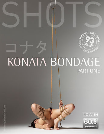 Konata bondage part1