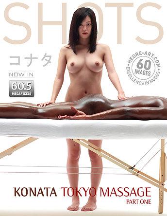 Konata Tokyo massage Partie 1