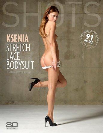 Ksenia stretch lace bodysuit