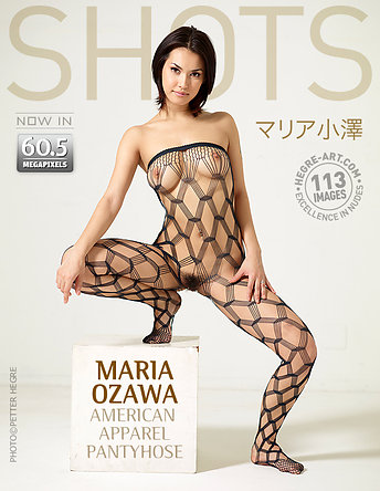 Maria Ozawa collant American apparel