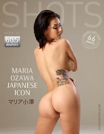 Maria Ozawa icone Japanaise