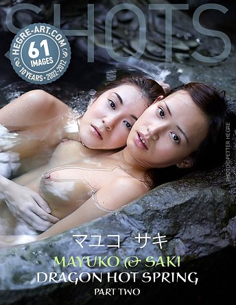 Mayuko and Saki dragon hot spring part2
