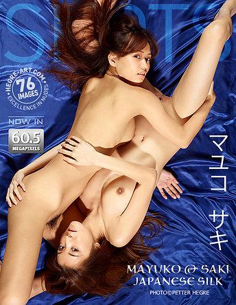 Mayuko et Saki soie japonaise