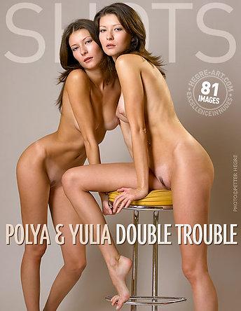 Polya et Yulia on vous a à l'oeil