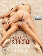 Gloria et Nicole sex on the beach