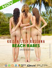 クリスタ&リサ&ルスラナ ビーチベイビー