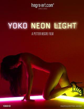 Yoko luz neón