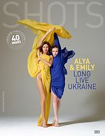 Alya and Emily long live Ukraine