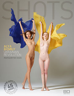 Alya and Emily Ukrainian revolution