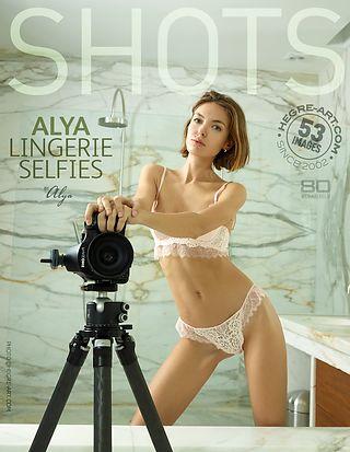 Alya lingerie coquine
