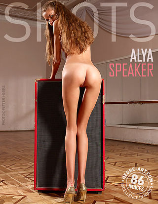 Alya oratrice
