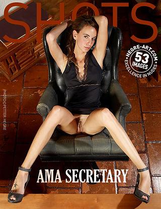 アマ 秘書
