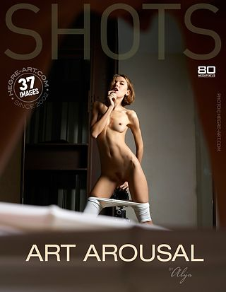 Art arousal by Alya