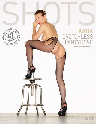 Katia collants sans accroches