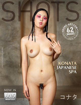 Konata Japanese spa