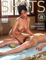 Konata masaje a Chiaki