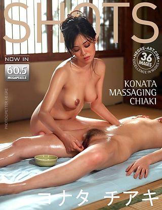 Konata massiert Chiaki