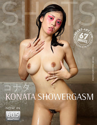 Konata showergasm
