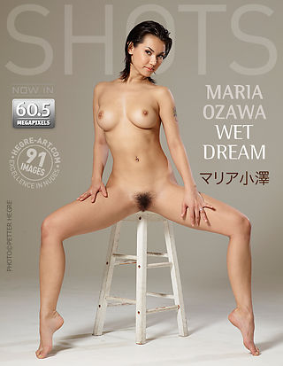 Maria Ozawa a wet dream
