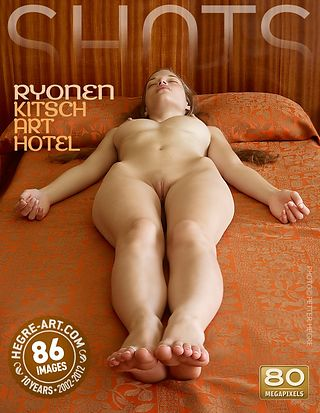 Ryonen hotel art kitsch