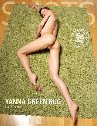 Yanna green rug part1