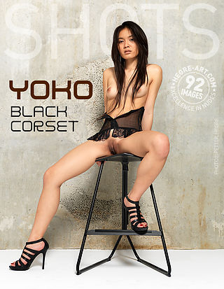 Yoko schwarzes Korsett