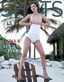 Anna S style en vogue