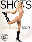 Ekaterina boots