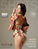 Maria Ozawa Japanese torero
