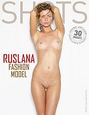 Ruslana mannequin