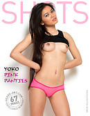 Yoko pink panties