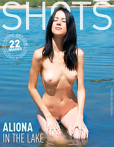 Aliona in the lake