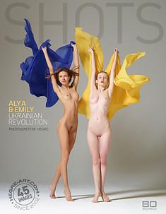 Alya y Emily revolución ucraniana