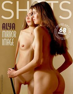 Alya Spiegelbild