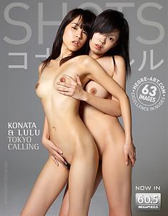 Konata y Lulu la llamada de Tokio