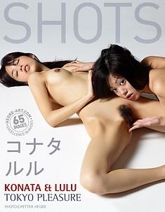 Kunata y Lulu placer de Tokio