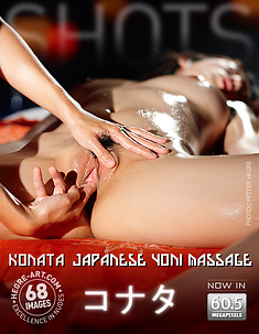 Konata Japanese Yoni massage
