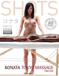 Konata Tokyo massage Part1