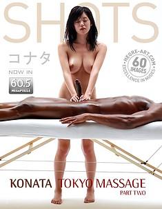 Konata Tokyo massage partie 2