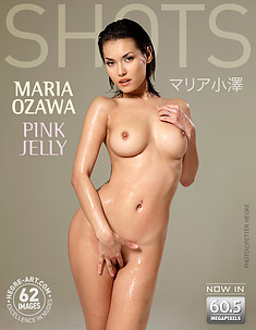 Maria Ozawa gelée rose