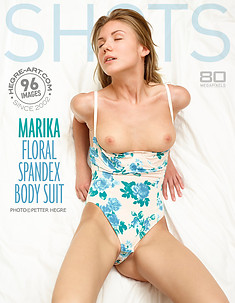 Marika combinaison florale spandex