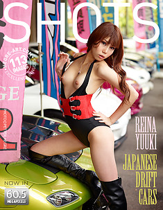 Reina Yuuki Japanese drift cars