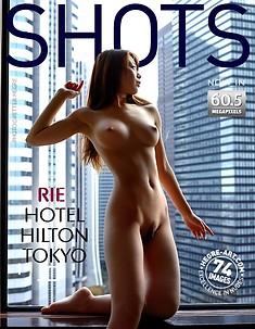 Rie Hotel Hilton Tokio
