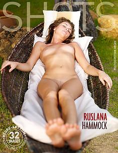 ルスラナ ハンモック
