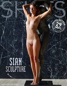 サイアン 彫刻