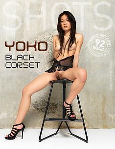 Yoko corsé negro