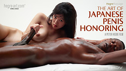 The Art Of Japanese Penis Honoring