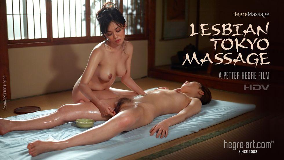 sex masaj eros norge
