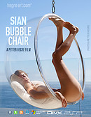 Sian Bubble Chair